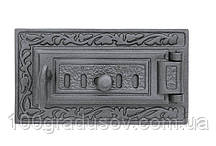 Зольные дверцы Halmat DPK6R H1608