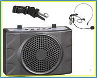 Экскурсоводный мегафон-громкоговоритель для гида USB-899 15ват