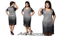 """Нарядное кружевное платье большой размер """"Minova"""" 2P/NR-4006"""