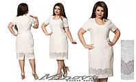"""Платье-футляр с перфорированной вышивкой по низу большой размер """"NINA"""" 2P/NR-5323"""