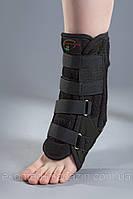Бандаж для для жесткой фиксации голеностопного сустава с моделируемыми металлическими вставками