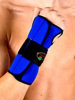 Фиксатор лучезапястного сустава  с металлическим ребром жесткости