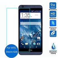 Защитное стекло Glass для HTC Desire 626G Dual Sim