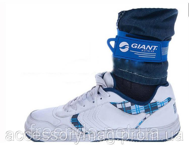 Обжим штанины, веломанжета, защита штанов GIANT (пара)