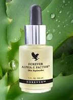 Форевер Альфа-Е Фактор ( для повышения эластичности кожи)