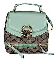 Женская Сумка-рюкзак Арт. 6926 Цвет мятный
