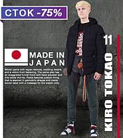 Мужская зимняя куртка Kiro Tokao - 8812