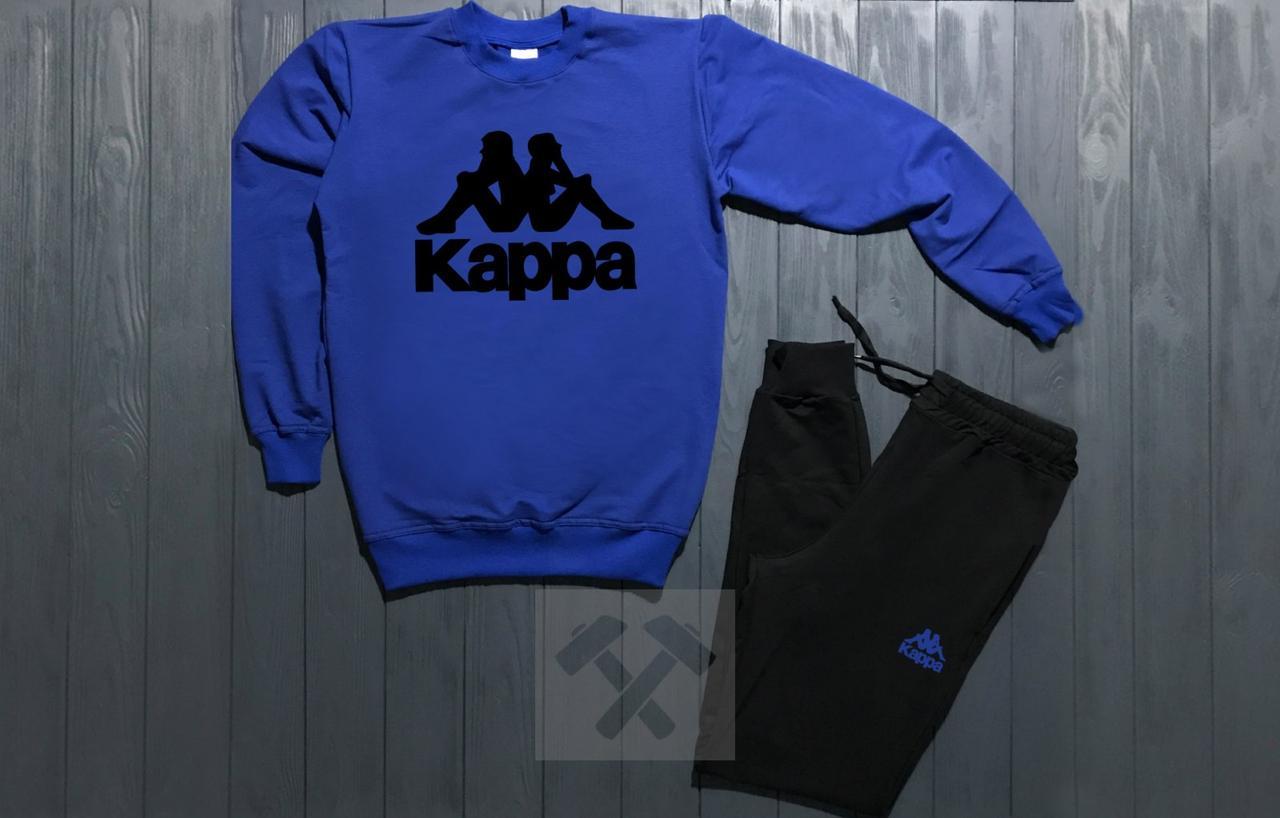 Спортивный костюм Kappa (Каппа)