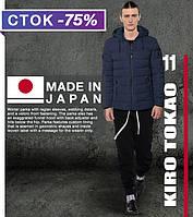 Зимняя куртка мужская Киро Токао - 8812