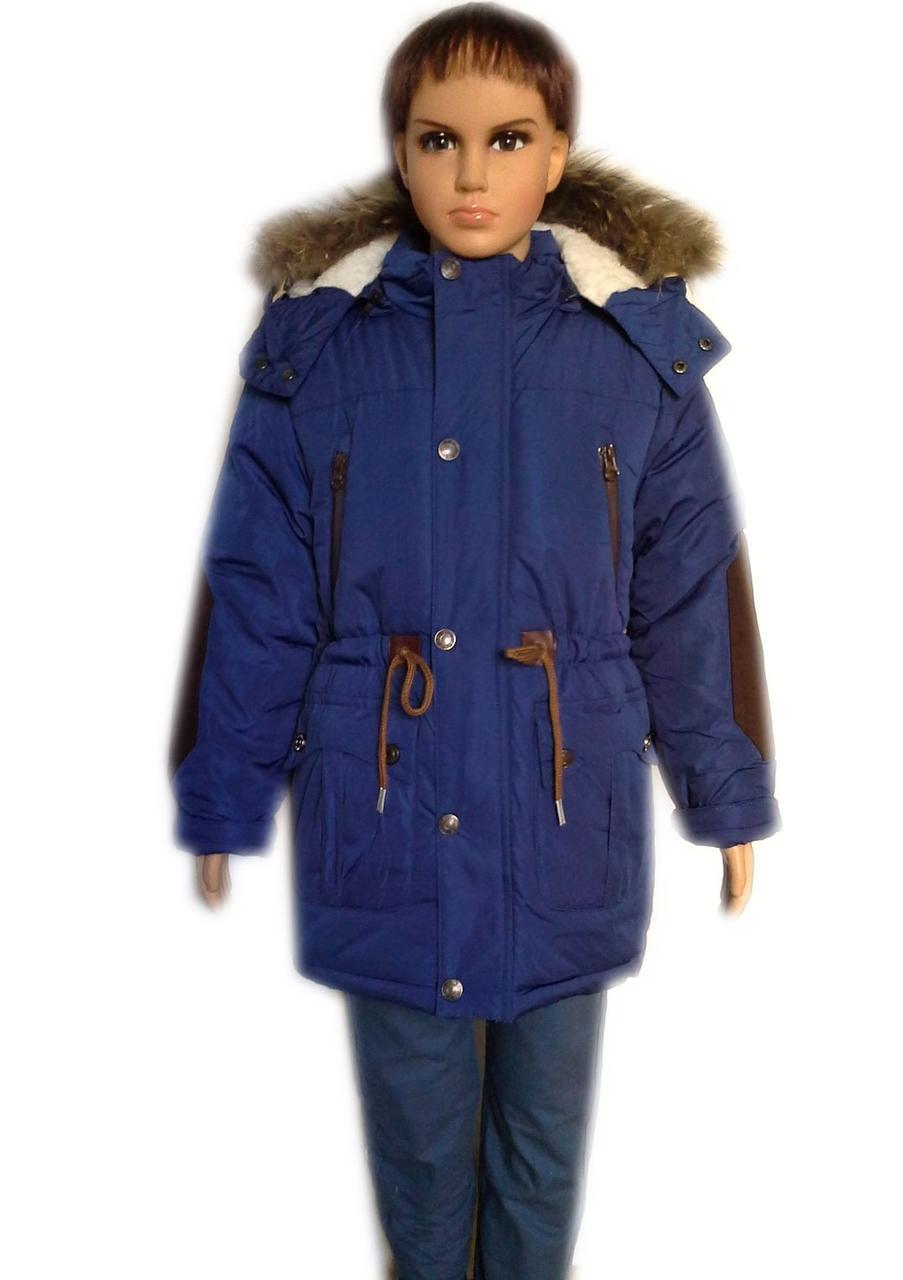 Куртка парка  на 8-9 лет