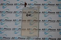 Сенсорный экран для мобильного телефона Samsung I9200 Galaxy Mega 6.3 / I9205 Galaxy Mega 6.3 white