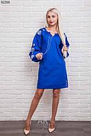 Платье вышиванка, цвет электрик