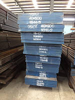 Полоса сталь 9ХС 20*500*1950мм
