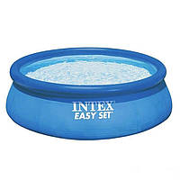 Надувной Семейный бассейн Easy Set Intex 28120  рр 305 х 76 см