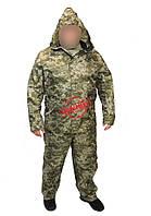 Непромокаемый костюм-дождевик Добытчик ЗСУ