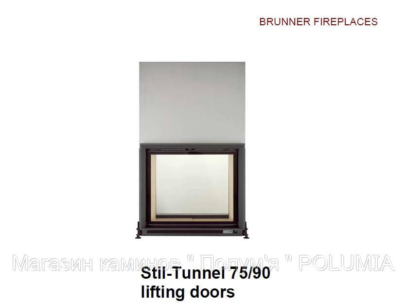 Каминная топка Brunner Stil-Кamin Tunnel 75/90