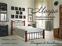 Кровать металлическая Монро мини на деревянных ножках структура (змеиная кожа)