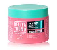 Belita Young бальзам для волос Блеск и Сила