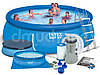 Надувной бассейн Intex 28168 (54916). Семейный Easy Set 457 х 122 см Басейн, фото 2