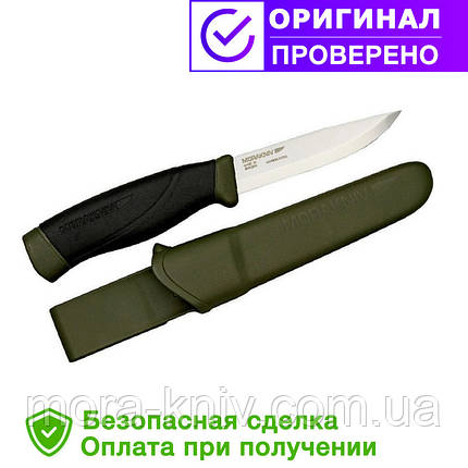 Нож Mora Companion MG Carbon (11863), фото 2
