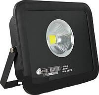Прожектор PANTER-50