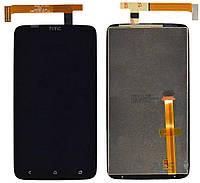 Дисплей (экран) для HTC S720e One X G23/X325 + с сенсором (тачскрином) черный Оригинал