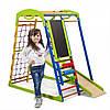 Детский спортивный комплекс для дома Спортвуд Плюс (Киев)