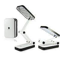 Настольная LED лампа DP LED-666 800 mAh