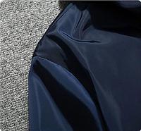 Мужская ветровка-куртка осенне-весенняя с капюшоном. Модель 7010., фото 6