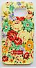 Чехол на Самсунг Galaxy S6 G920F Cath Kidston стильный Пластик Пионы Цветы