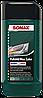 Цветной полироль с воском (зеленый) SONAX Polish & Wax Color NanoPro 250 мл