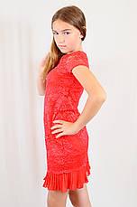 Яркое подростковое выпускное гипюровое платье, красное., фото 2