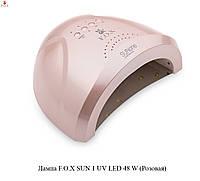 F.O.X SUN 1 UV LED 48W Розовая