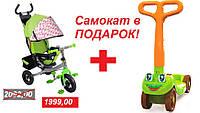 Трехколесный велосипед на надувных колесах Super Trike Air 1407