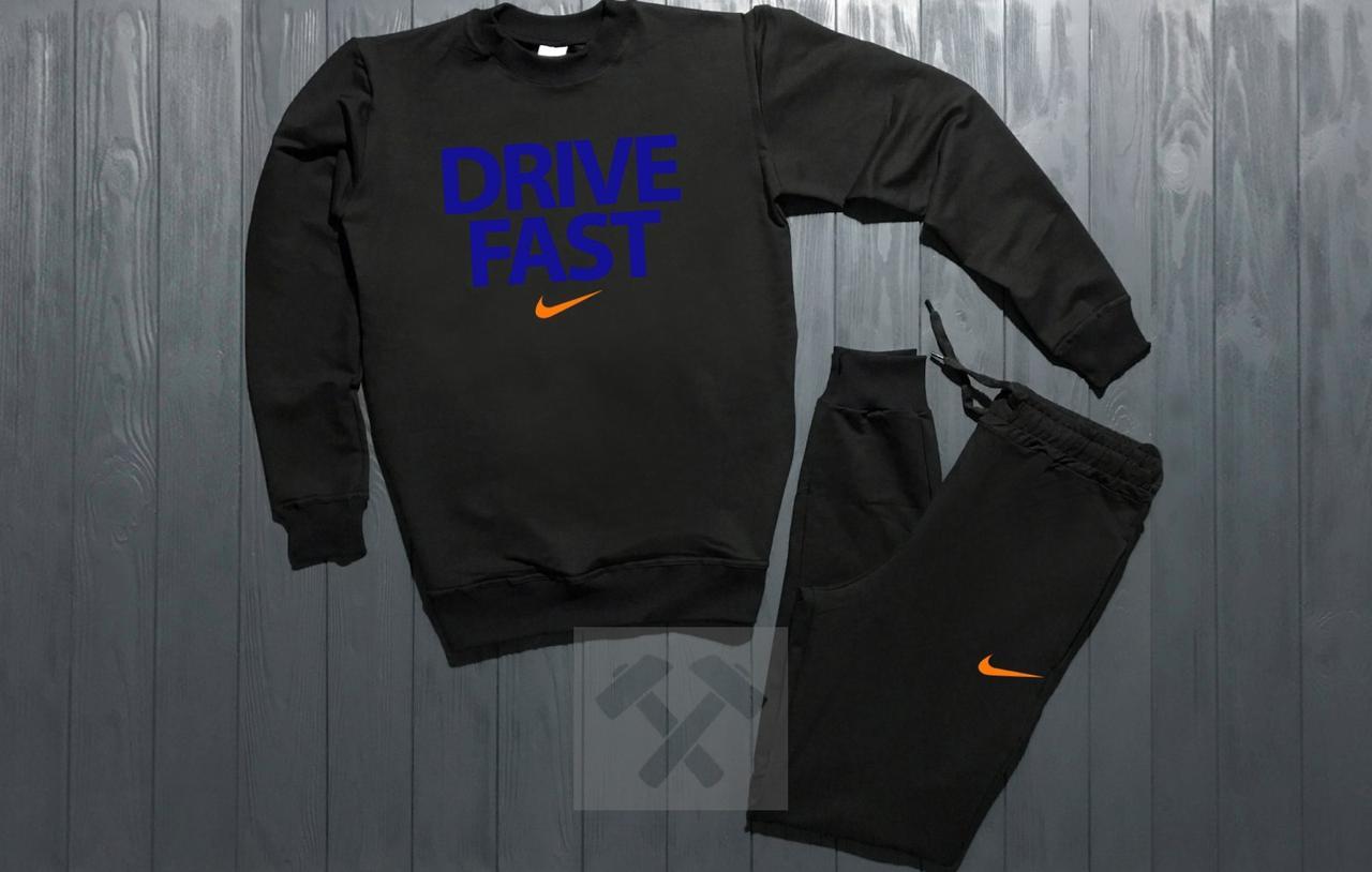 Спортивный костюм Nike Drive Fast (Найк Драйв Фаст)