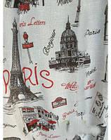 Модная тюль Париж