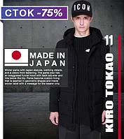 Японская куртка зимняя Киро Токао - 8811