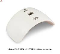 F.O.X SUN 9S UV LED 24 W с дисплеем