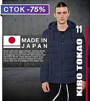 Мужская зимняя куртка японская Киро Токао - 8812