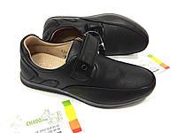 Детские школьные туфли для мальчика , фото 1