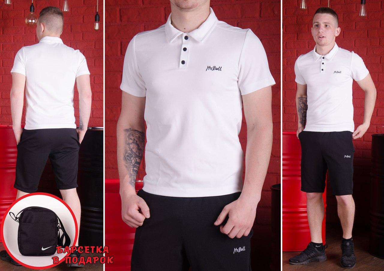 Футболка поло + шорты Mr.Bull, белый поло+черные шорты, фото 1