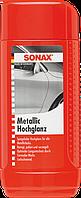 Полироль для автопокрытий (металлик) SONAX Metallic High Gloss 250 мл
