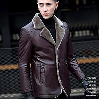 Мужская зимняя дубленка из натуральной кожи и натуральным мехом. Модель 6236