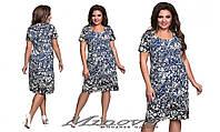 """Нарядное длинное платье из гипюра большой размер """"NINA"""" 2P/NR-5323"""