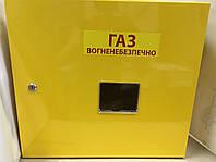 Шкаф газорегуляторный (узел учета) с регулятором FE-10