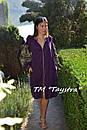 Вышиванка платье бохо, вышиванка лен, этно, стиль бохо шик, вишите плаття вишиванка, Bohemian, этно стиль, фото 4
