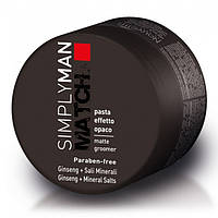 Паста для волос с матирующим эффектом Nouvelle Simply Man MatchMatte Groomer