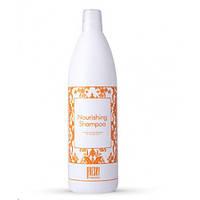 Питательный шампунь Nouvelle Fresky Nourishing Shampoo