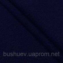 Ткань пальтовая полушерстяная буклированная (6836) Тёмно-синий