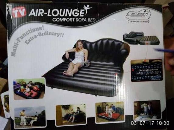 Надувной диван-софа Air Lounge Comfort Sofa Bed, фото 2